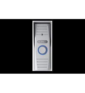 Slinex ML-15HD