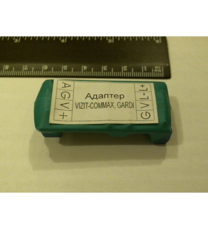 Адаптер Vizit-Commax