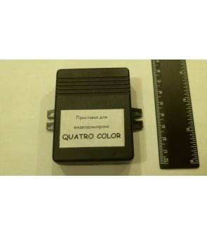 Адаптер Quatro-Color