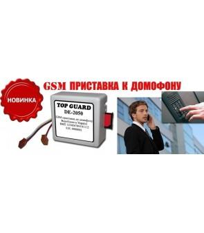 GSM модуль к домофону DE-2050