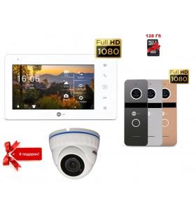Neolight NeoKIT Pro + Cam 2MP