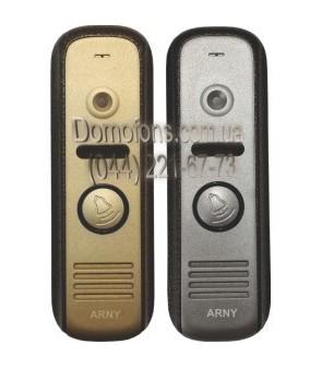 Arny AVP-NG200