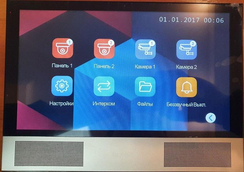 Slinex Sonik 10 графический интерфейс