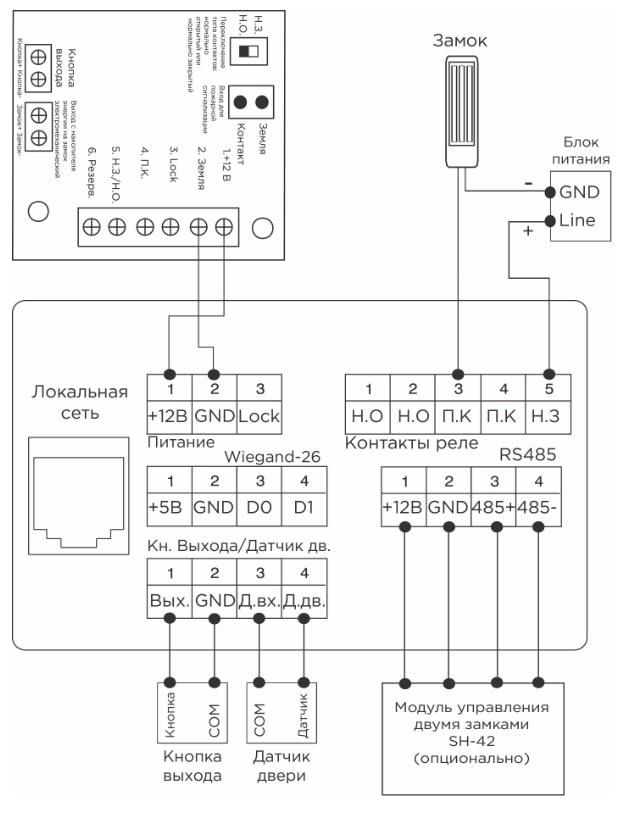 схема подключения bas-ip aa-07b