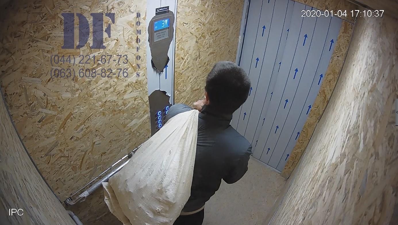 lift-camera