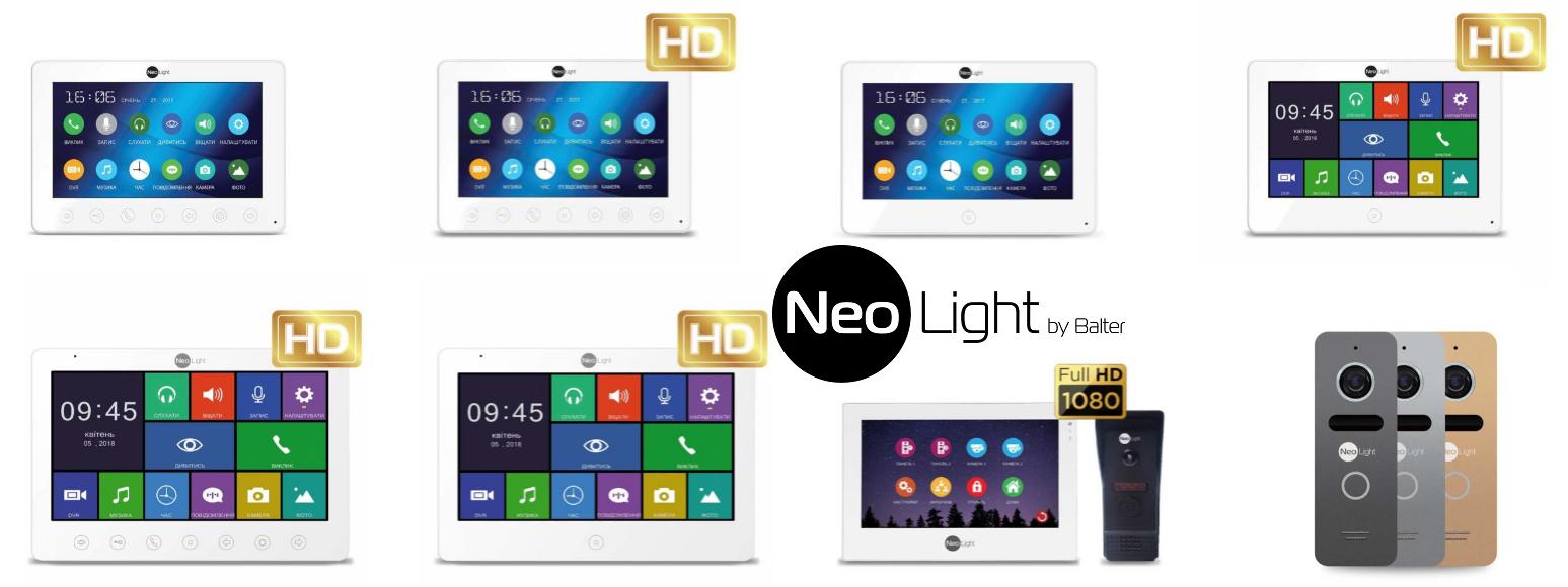 Видеодомофоны и панели вызова Neolight